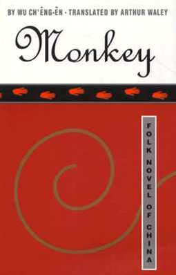Quotes From Monkey The Journey To The West By Wu Chengen